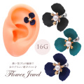 [16G ]繊細な花びらと、ちびパールで女の子らしい遊びゴコロ♪ 立体フラワー ジュエルflower 軟骨ピアス ヘリックス ボディピアス 0174