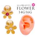 【2月再入荷】[16G14G]顔周りを可愛く彩るコロンと可愛い小花★軟骨ピアスボディピアス 0201