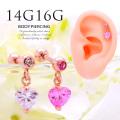 [16G14G]ゆらゆら可愛いハートジュエル♪ピンクゴールドで大人可愛く・・チャーム軟骨ピアスボディピアス0274
