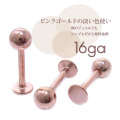 [16G14G]女の子を可愛くみせる♪ピンクゴールドラブレット軟骨ピアスボディピアス 0303