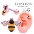 今だけ送料無料 [16G]とってもCUTEな遊び心♪キュービックでキラキラ可愛い蜜蜂★ミツバチ軟骨ピアス へリックス ボディピアス0448
