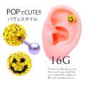 [16G]POPでCUTE!!キラキラ360度可愛い大粒パヴェスマイル♪ビビッドイエローカラー♪軟骨ピアスボディピアス 0474