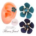 [16G ]薄い花びらで繊細に♪深みのある色合いが秋冬スタイルに映える。立体フラワージュエル flower 軟骨ピアス ヘリックス ボディピアス 0526