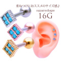 【2月新作】[16G]人気のちびサイズ♪印象的なアクセントになって可愛い!ターコイズカラーデザイン軟骨ピアス ヘリックス ボディピアス 0667