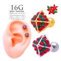 【11月新作】[16G]カラフルなストーンがとっても華やか♪クリスマスをモチーフにしたストレート軟骨ピアスボディピアス 0738