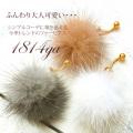 【1月再入荷】[18G14G]冬スタイルを彩る、、、ふわふわ♪ふんわりファー触れたくなるような愛らしさ耳たぶへそピアスボディピアス 0910