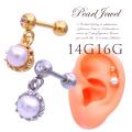[16G14G]ゆらゆら揺れる度上品に艶めく。1粒パールモチーフ耳たぶにも可愛い 軟骨ピアス ヘリックス ボディピアス0837