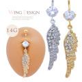 [14G ]上品 でいて遊び心がある天使の羽 のモチーフ wing ウイング へそピアス ボディピアス 0094