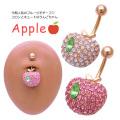[14G ]グリーンの葉っぱが可愛い♪コロンとキュートな りんご ちゃん 今期人気フルーツ へそピアスボディピアス1060