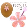 【5月新作】淡い色使いが女の子らしい♪ぷっくりフラワー 軽やか素材も嬉しい!flower へそピアスボディピアス 1085