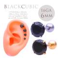 【5月新作】[16G]鉄板ブラックは、合わせ方次第で表情自由自在♪1粒 オニキス 軟骨ピアス ヘリックス ボディピアス 1093 ( 6mmサイズ)