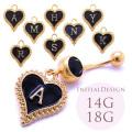 [14G18G]◆SPICYLIPSオリジナル◆シンプルで可愛い♪イニシャルハート耳たぶへそピアスボディピアス〔ブラック〕0110