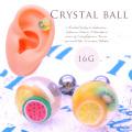 [16G]耳元を涼しげに彩るフルーツ果物レジンボール♪水着や浴衣など夏スタイルに可愛い!レモン 軟骨ピアス ヘリックス ボディピアス 1116 夏アイテム
