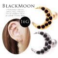 【8月新作】[16G]Blackストーン新色♪MOONプラネットモチーフ☆月 軟骨ピアス ボディピアス 1136