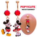 POPでCUTE☆MiCKEY&MINNIEYへそピアスボディピアス0213