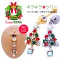 [18G14G]ラインストーンいっぱい大人可愛いクリスマスツリー★ バナナシャフト耳たぶへそピアスボディピアス 0822