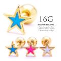 [16G]チビチビスター☆重ね付けにおすすめ♪ストレート軟骨ピアスボディピアス 0856