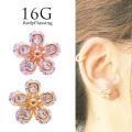 【3月再入荷】[16G]1点でも映える華やかな繊細キューッビクジルコニア 花 フラワー軟骨ピアスボディピアス 0929