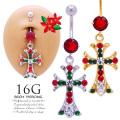 [14G ]人気商品にクリスマスカラーが新登場!他では手に入らない綺麗クロス◇SPICYLIPSオリジナル◇へそピアスボディピアス 0941
