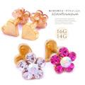 [14G16G]フラワー&ハートキャッチ heart flower ダブルフェイス 軟骨ピアス ヘリックス ボディピアス [ゴールド] 0058