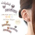 [16G]左右耳OK♪女性らしく、華やか。4粒キュービックジルコニア カーブデザイン 軟骨ピアス ヘリックス ボディピアス 0155