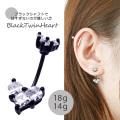 【6月再入荷&14G新作】[14G 18G ]こんなサイズが欲しかった♪Black華奢ダブルハートキュービック耳たぶ へそピアス ボディピアス 0203