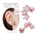 【3月再入荷】[16G]ミニサイズが可愛い3粒star☆女性らしく上品に見えるピンクゴールド スター 星 軟骨ピアス ヘリックス ボディピアス 0301