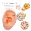 [16G14G]上品な可愛らしさをアップデート総キュービック フラワー flower ボディピアス軟骨ピアス 0363