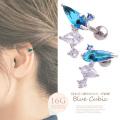 【3月再入荷】[16G]目を引く鮮やかカラーが新鮮♪スタイリッシュ BLUE キューッビックジルコニア 軟骨ピアス ヘリックス ボディピアス 0432