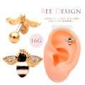 [16G]人気アイテム新色♪上品なモノトーンカラーで大人かわいいイメージに。BEE ミツバチ 蜜蜂 軟骨ピアス へリックス ボディピアス 0570