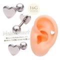 【4月新作】[16G]デイリーで使えるデザイン METALHEART シンプル メタル ハート ストレート軟骨ピアス ヘリックス ボディピアス 【シルバー 】0599