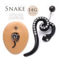[14G ]ひとまわり小さくなった★COOL!ハート型スネイク ジュエル 蛇 スネーク へそピアスボディピアス [ブラック]0762