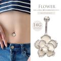 【10月再入荷】[14G ]女らしさ光るアクセント♪華やか立体Whiteローズフラワー 花 へそピアスボディピアス 0852