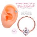 【5月新作】[16G ]シンプルなのにオシャレ♪女の子を可愛く魅せるピンクゴールド CBR キャプティブリング 軟骨ピアス ヘリックス ボディピアス 0936