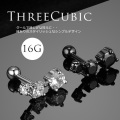 [16G]シンプルな中にも個性が光る3粒デザイン。軟骨ピアス ヘリックス ボディピアス 0950
