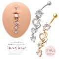 【9月新作】[14G ]上品さと可愛らしさを兼ね備えた トリプルハート デザイン Heart キュービックジルコニア へそピアス ボディピアス 1023