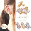 [16G]左右耳OK 遠めからみても輝き抜群♪美人度を上げるキュービックジルコニアデザイン ストレート軟骨ピアス ヘリックス ボディピアス 1067