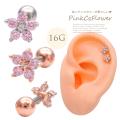 【6月新作】[16G]淡いピンクカラーが愛らしい存在感♪ちびPINKCZフラワー flower 軟骨ピアス ヘリックス ボディピアス 1132