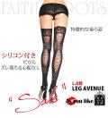 【Leg Avenue】 BETTY掲載 リボンラメBackデザインシリコン付ストッキング[1047]