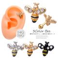 [14G 16G ]個性が光る♪ボリューム感のあるBee モチーフ 蜂 ミツバチ 軟骨ピアス ハチ はち ヘリックス ボディピアス 1197