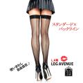 【Leg Avenue】NEW☆普段使いにも取り入れやすい♪スタンダード×バックセンターラインオーバーニー網タイツ[1500]