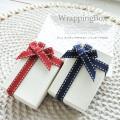 大切な方へ心を込めて贈り物☆パイピングがお洒落なラッピングBOXR010