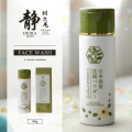 日本抹茶 洗顔パウダー 80g DIORA ディオラ 宇治抹茶粉末 チャ葉 エステ用品 抹茶パウダー 保湿成分配合 スキンケア 洗顔料 body05