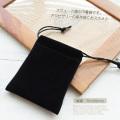 プレゼントに小物入れに色々使えるオススメ☆巾着袋 ブラック R30