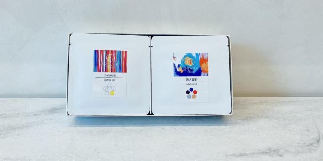 【お中元】 和漢茶アソートセット 12包 (個包装タイプ)