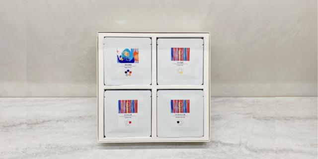【お歳暮】和漢茶アソートセット 24包 (個包装タイプ)