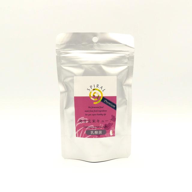発芽玄米キューブ100g【乳酸菌】