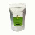 発芽玄米キューブベジタブル450g