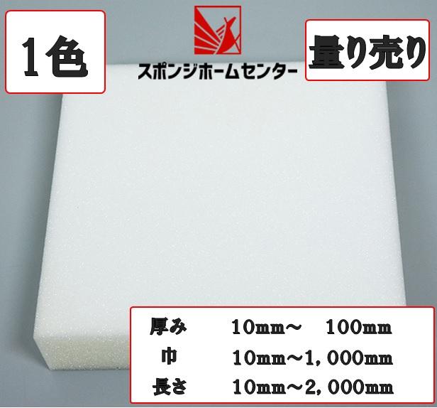 ウレタンNo.2 2U01M-2