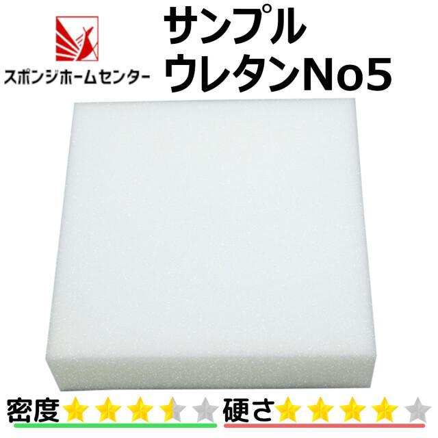 No5ss